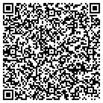 QR-код с контактной информацией организации Гостиница «ЭкономЪ»