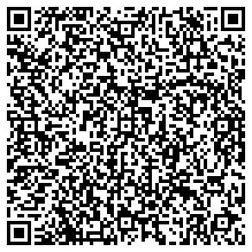 QR-код с контактной информацией организации ПИЛИГРИМ ДОМАШНЯЯ ГОСТИНИЦА