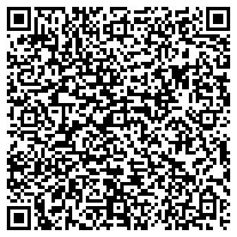 QR-код с контактной информацией организации РЕСПЕКТ-ХОЛЛ