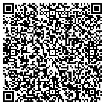 QR-код с контактной информацией организации TEA ROSE HOTEL