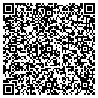 QR-код с контактной информацией организации ИННА-ТУР