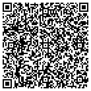 QR-код с контактной информацией организации БРИЛЛИАНТ, ООО