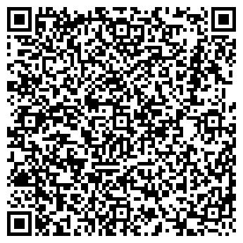 QR-код с контактной информацией организации ВИДЕОТЕХНИКА, ООО