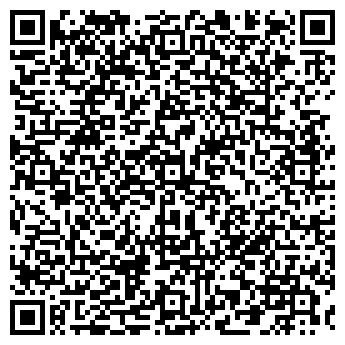 QR-код с контактной информацией организации УРАЛМЕДИАМАРКЕТ