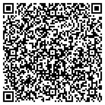 QR-код с контактной информацией организации УРАЛЬСКИЙ ВАЛ