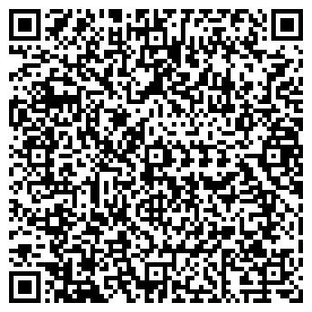 QR-код с контактной информацией организации ФАВОРИТ МАГАЗИН