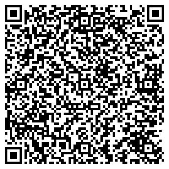 QR-код с контактной информацией организации ФЕНИКС СТУДИЯ