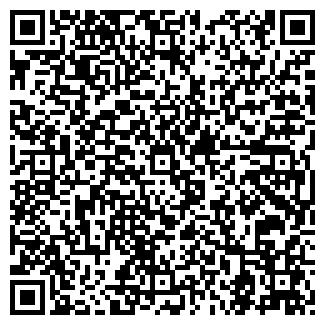 QR-код с контактной информацией организации STO6