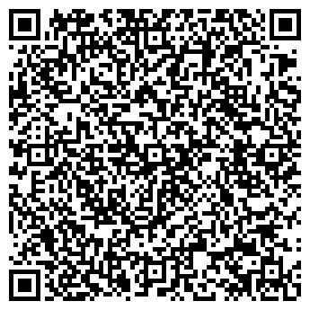 QR-код с контактной информацией организации ДОСТАВКА +, ООО