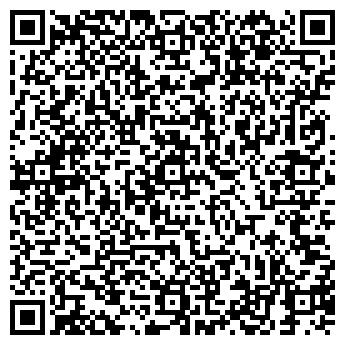 QR-код с контактной информацией организации РАДИОТОН, ООО