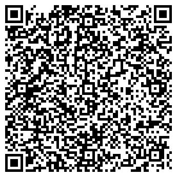 QR-код с контактной информацией организации ИНСТРУМЕНТ+, ООО