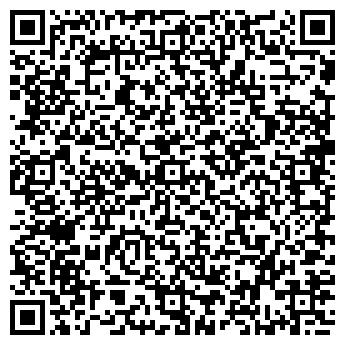 QR-код с контактной информацией организации СМАРТПРОЕКТ
