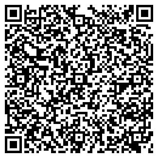 QR-код с контактной информацией организации ФОТО-МАН