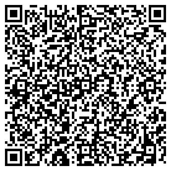 QR-код с контактной информацией организации Е-ФОТО, ООО