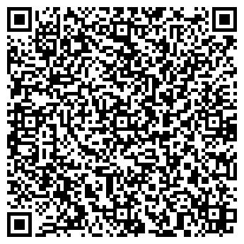 QR-код с контактной информацией организации ЦИФРА-МАНИЯ, ООО