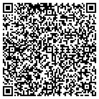 QR-код с контактной информацией организации ЦИФРОН