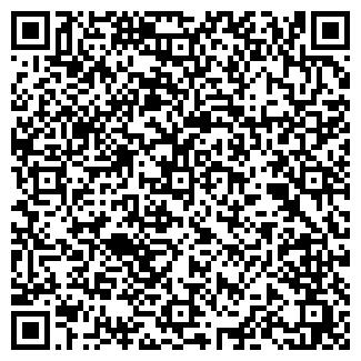 QR-код с контактной информацией организации MAGNET