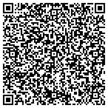 QR-код с контактной информацией организации ОЦЕНОЧНАЯ КОМПАНИЯ М. БАРТЕЛЯ, ООО