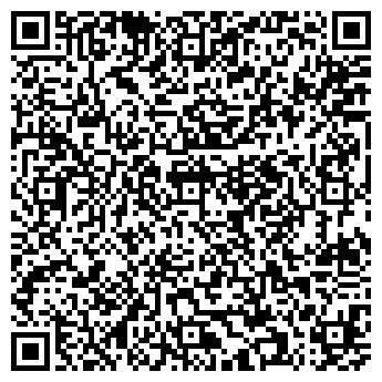 QR-код с контактной информацией организации ЭКСИН ФИРМА, ООО