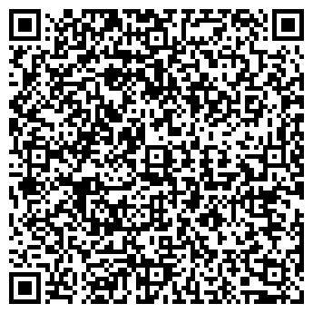 QR-код с контактной информацией организации ВЕССКО, ООО