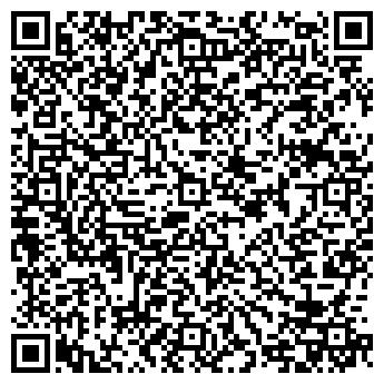 QR-код с контактной информацией организации В.ТРЕЙД ФИРМА