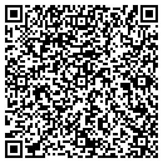 QR-код с контактной информацией организации ЮРЛИГА