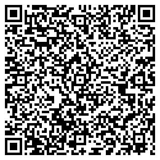 QR-код с контактной информацией организации ДЕЛОПРОФИТ