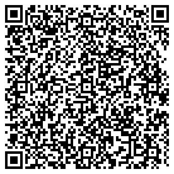 QR-код с контактной информацией организации КВАДРУС РК, ООО