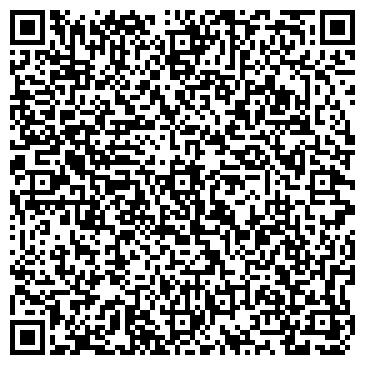 QR-код с контактной информацией организации Z & G (INTELLECTUAL COMPANY)