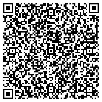 QR-код с контактной информацией организации РОСТЕХСЕРТ