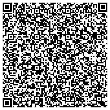 QR-код с контактной информацией организации УРАЛЬСКИЙ ЦЕНТР ДОБРОВОЛЬНОЙ СЕРТИФИКАЦИИ КАЧЕСТВА ТОВАРОВ И УСЛУГ