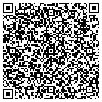 QR-код с контактной информацией организации ШАГ КОМПАНИЯ, ООО