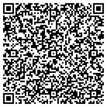 QR-код с контактной информацией организации ООО АРТО