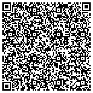 QR-код с контактной информацией организации БИ ПИТРОН СП ЗАО ПРЕДСТАВИТЕЛЬСТВО В Г. ЕКАТЕРИНБУРГЕ