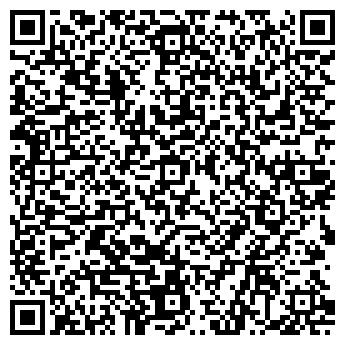 QR-код с контактной информацией организации ТЕЛЛУР ПКО