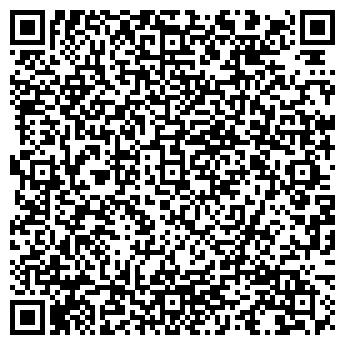QR-код с контактной информацией организации ГАЗЕЛЬ ОСОО