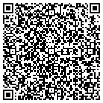 QR-код с контактной информацией организации АЙТИ СЕРВИС, ООО