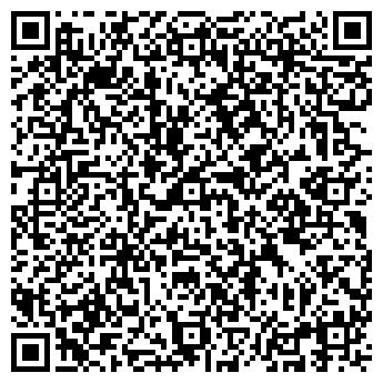 QR-код с контактной информацией организации ОАО УРАЛГИПРОШАХТ