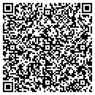QR-код с контактной информацией организации ГАРДИС, ЗАО