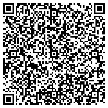 QR-код с контактной информацией организации РЭЛТЕК, ЗАО