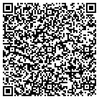 QR-код с контактной информацией организации УРАЛВТОРЧЕРМЕТ, ООО