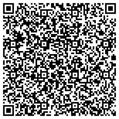 QR-код с контактной информацией организации ПСК ТД, ООО