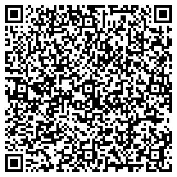 QR-код с контактной информацией организации СТРОЙИСПЫТАНИЯ, ООО