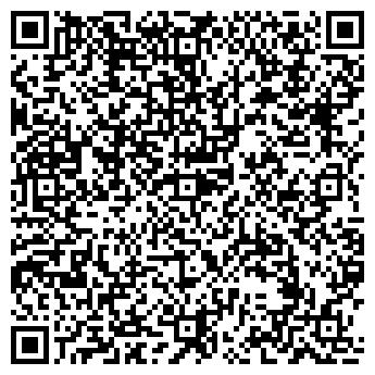 QR-код с контактной информацией организации ТАНДЕМ ТСК, ООО