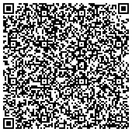 QR-код с контактной информацией организации УРАЛЬСКИЙ РЕГИОНАЛЬНЫЙ ЦЕНТР ЭКОНОМИКИ И ЦЕНООБРАЗОВАНИЯ В СТРОИТЕЛЬСТВЕ, ООО