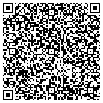 QR-код с контактной информацией организации УРАЛ-НЕДРА КОМПАНИЯ