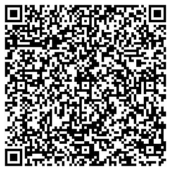 QR-код с контактной информацией организации УРАЛГИПРОТЯЖМАШ