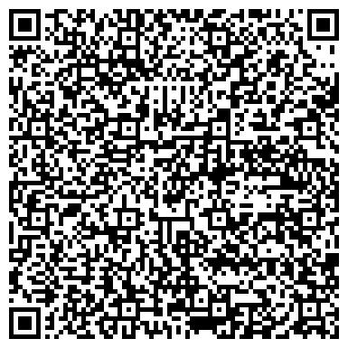 QR-код с контактной информацией организации УРАЛЬСКИЙ ДОМ НАУКИ И ТЕХНИКИ, ЗАО