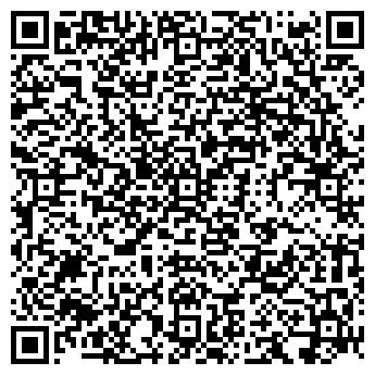 QR-код с контактной информацией организации ГАРЛИНГ ОСОО