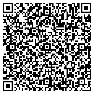 QR-код с контактной информацией организации ООО СОМЕТ